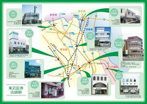 店舗紹介マップ